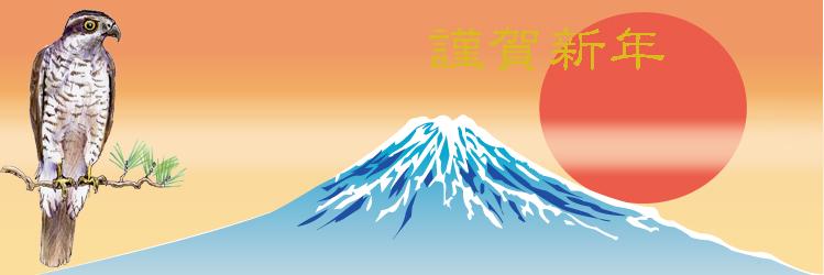 20150103ukyoe_nennga