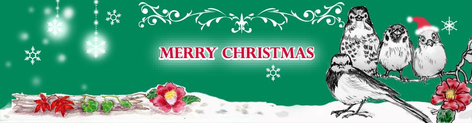 christmas_noel