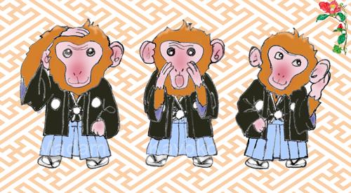20160102猿三匹