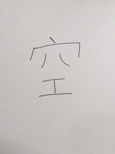 20160317_2