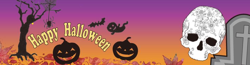 banner_halloween